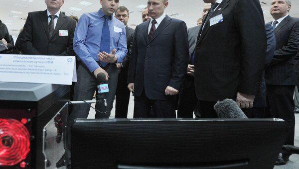 Премьер-министр РФ В.Путин посетил РФЯЦ-ВНИИЭФ в Сарове