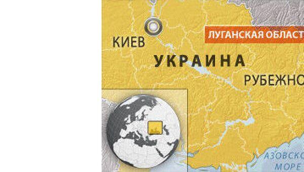 Луганская область, Украина