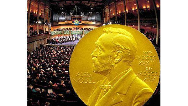 Нобелевская премия. Архив