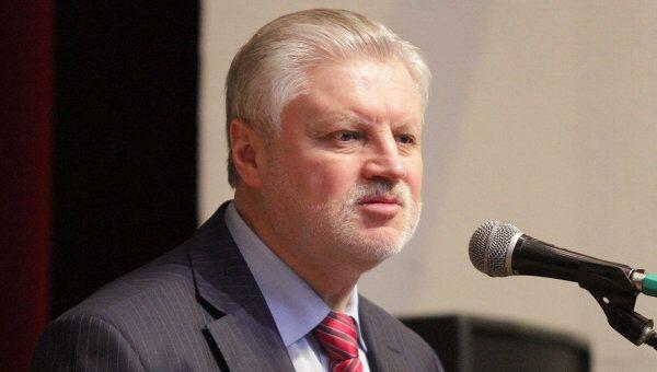 Кандидат в Президенты России Сергей Миронов