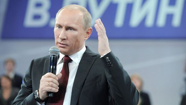 Встреча Путина с доверенными лицами, членами ОНФ и политологами. Архив