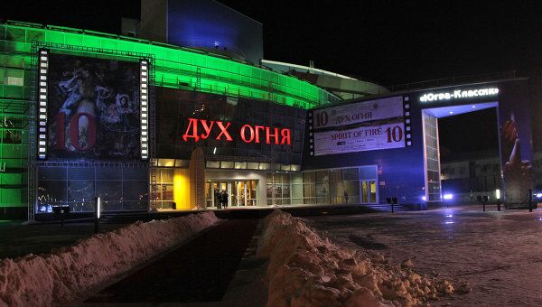 Фестиваль Дух Огня в Ханты-Мансийске