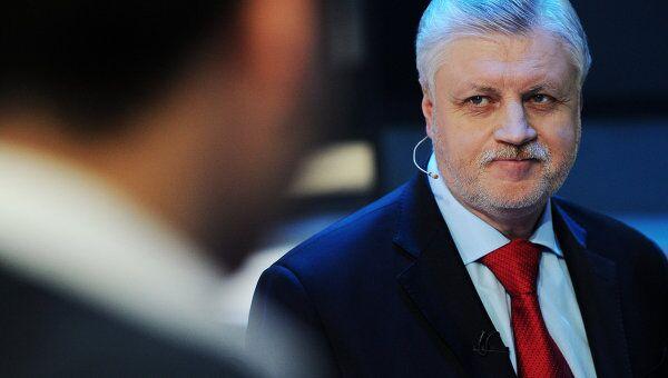 Кандидат в президенты России Сергей Миронов. Архив