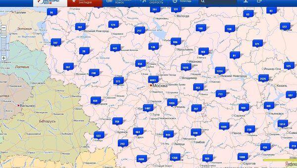 Скриншот страницы сайта webvybory2012.ru