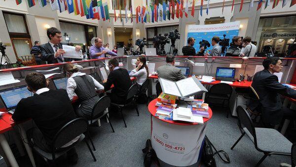 Работа Информационного центра ЦИК России Выборы -2012