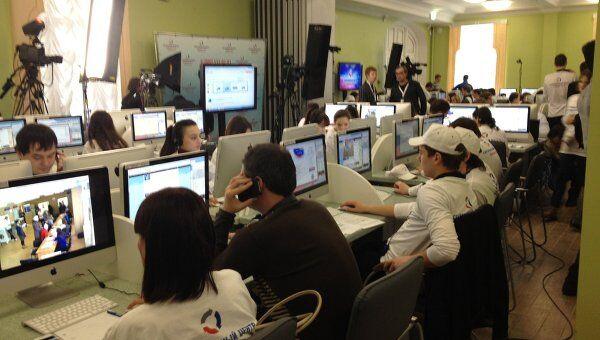 Ситуационный центр репортер выборы