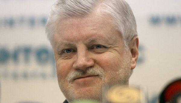 Пресс-конференция кандидата в президенты РФ Сергея Миронова