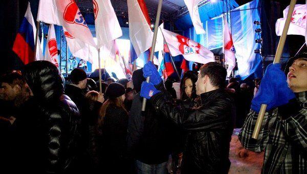 Митинг Молодой Гвардии в Москве