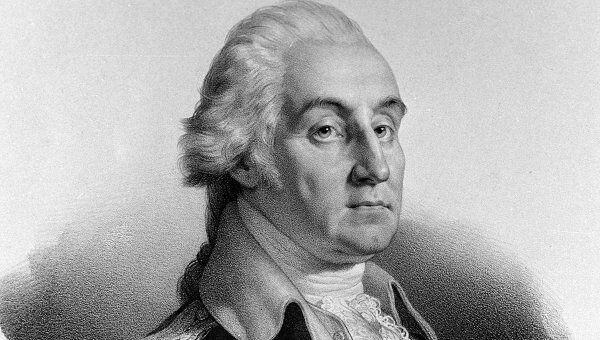 Репродукция портрета генерала Джорджа Вашингтона. Архив