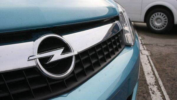 Автомобиль марки Opel. Архивное фото