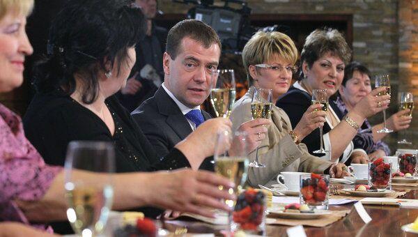 Президент РФ Д.Медведев встретился в Горках с женщинами различных профессий