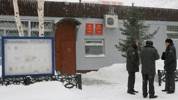 Полицейский участок Дальний в Казани