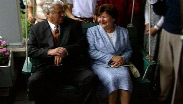 Наина Ельцина рассказала, как познакомилась с супругом. Кадры из архива