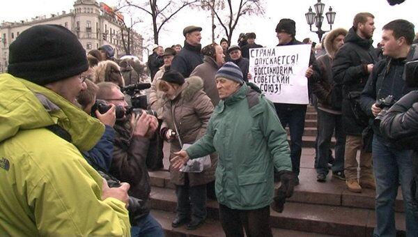Акция оппозиции на Пушкинской площади 17 марта