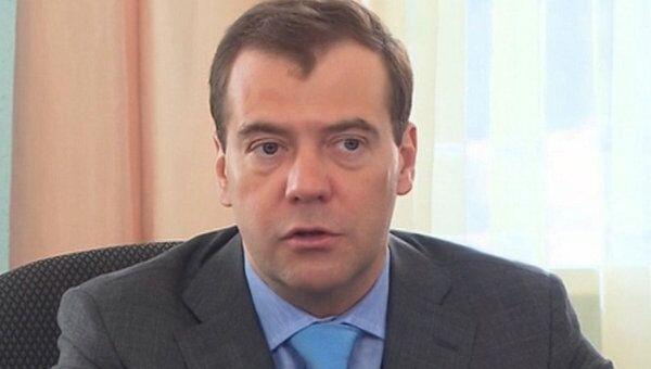 Медведев рассказал, сколько чиновников утаили доходы в 2011 году