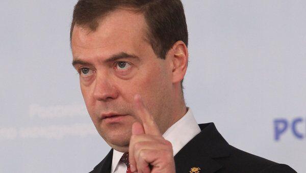 Президент РФ Д.Медведев на международной конференции по вопросам евроатлантической безопасности