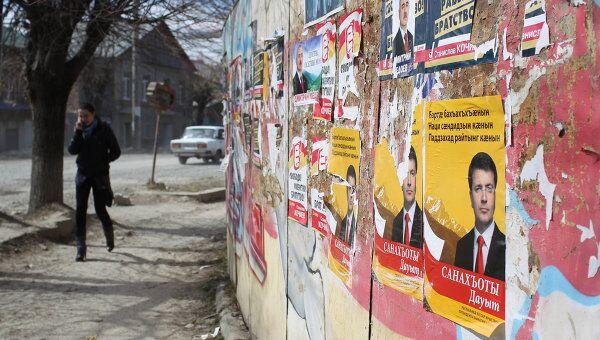 Подготовка к выборам президента Южной Осетии