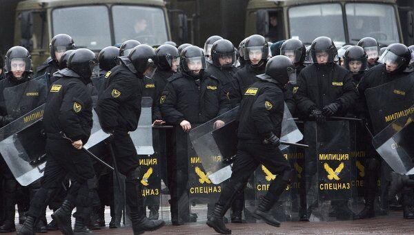 Отряд милиции Белоруссии. Архив