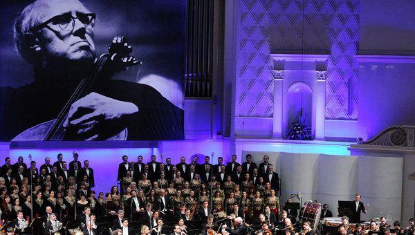 Международный фестиваль Мстислава Ростроповича
