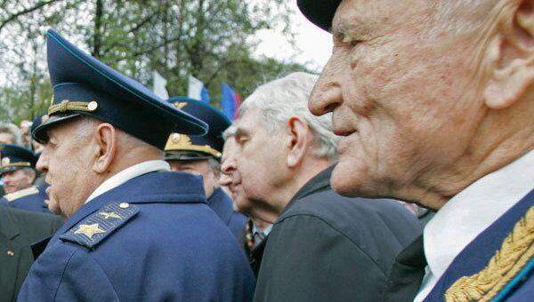 Ветераны войны. Архив
