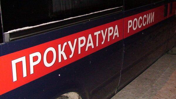 СКП проводит проверку по факту взрыва в жилом доме в Самарской области