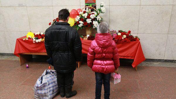Годовщина взрывов на станциях метро Лубянка и Парк Культуры. Архивное фото