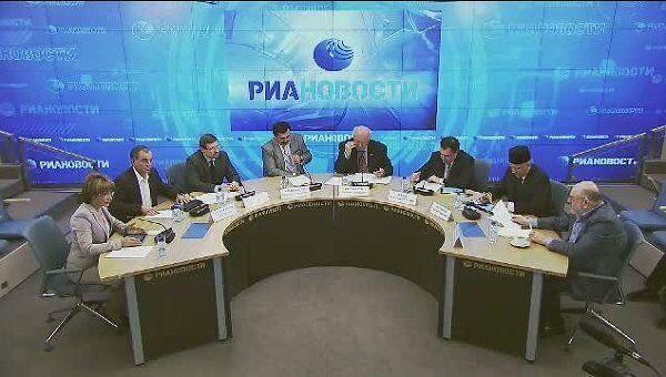 Формирование системы органов по вопросам межнациональных отношений