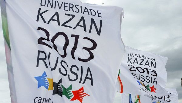 Флаг Универсиады - 2013