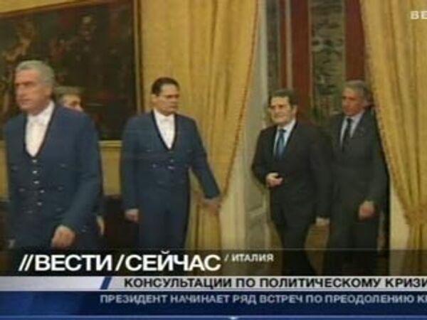 Информационный канал Вести 24