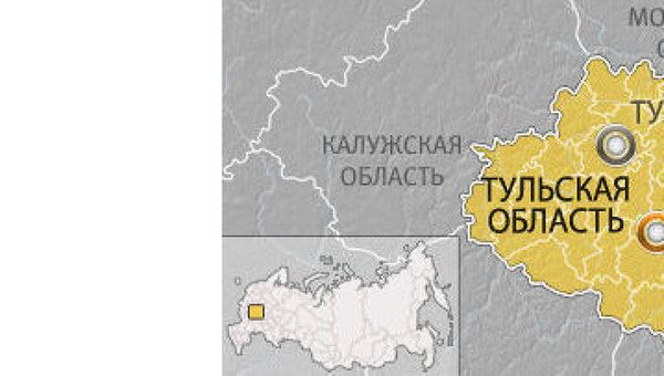 Тульская область, Богородицк