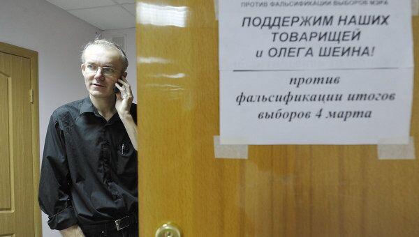 Голодовка эсеров в Астрахани