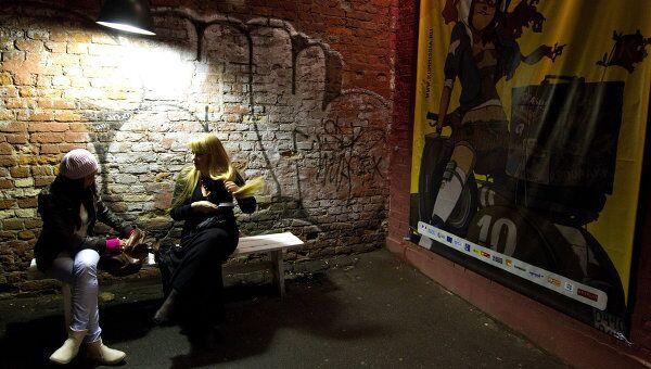 Акция Ночь в музее прошла в Москве