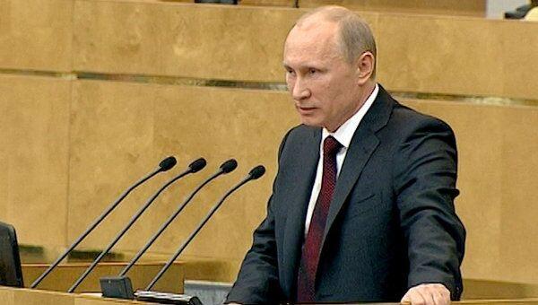 Отчет Путина: о вызовах времени, глобальной турбулентности и вдохновении