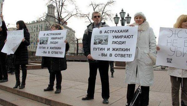 Митинг в поддержку Шеина Москва