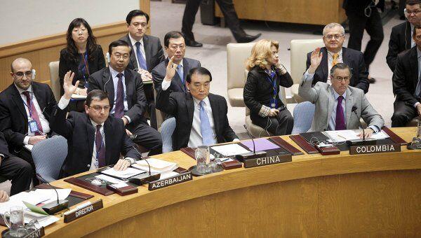 Голосование по сирийской резолюции в Совбезе ООН, архивное фото