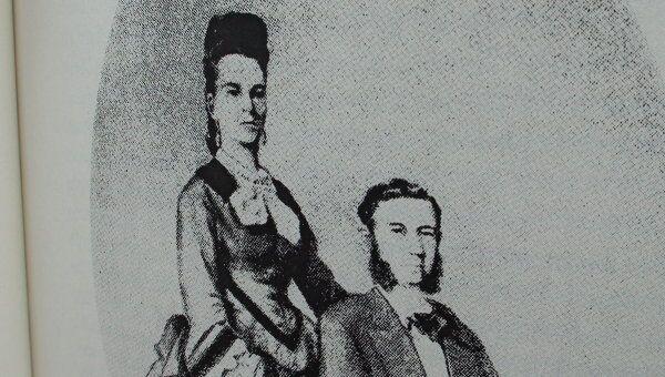 Свадебный портрет 1871 года