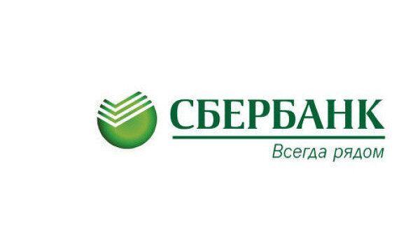Логотип Сбербанка России