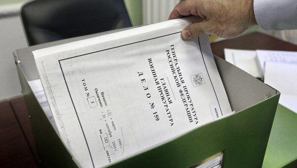 Польская сторона получила от генпрокуратуры РФ 6 коробок с материалами Катынского дела