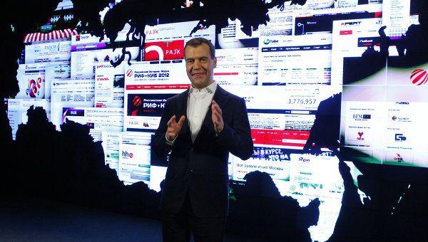 Новая запись в видеоблоге Д. Медведева