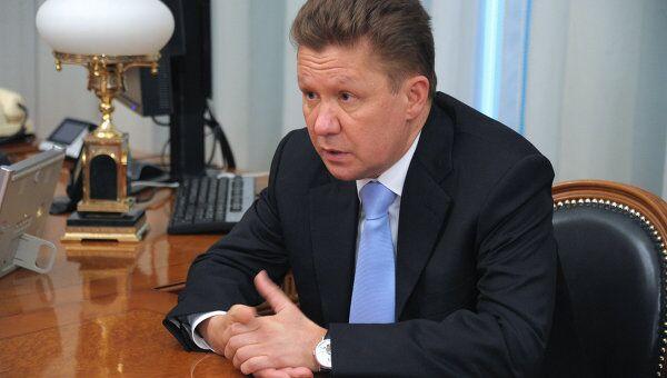 Глава Газпрома Алексей Милле