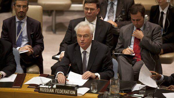 Постоянный представитель России при ООН Виталий Чуркин в Совбезе ООН