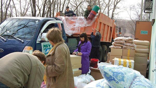Гуманитарная помощь для жителей Тыгды