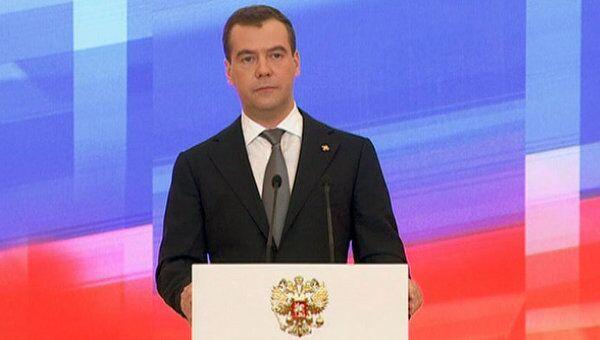 Медведев искренне поблагодарил всех, с кем работал в годы президентства