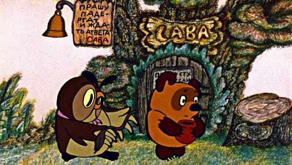 Кадр из мультфильма Винни Пух и день забот, архивное фото