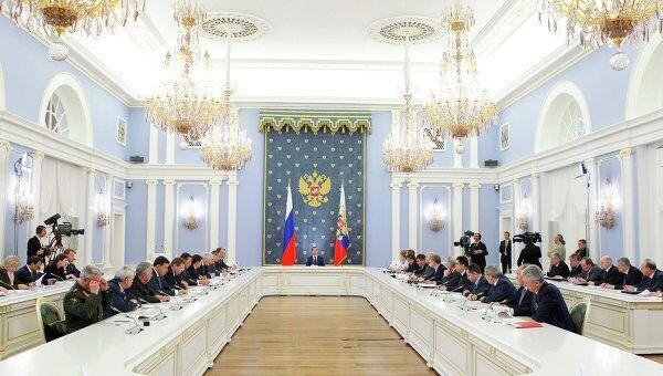 Президент РФ Д.Медведев провел заседание с членами Совбеза РФ
