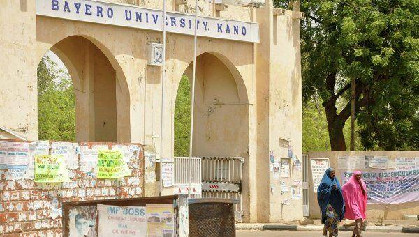 Нападение на университет Кано в Нигерии