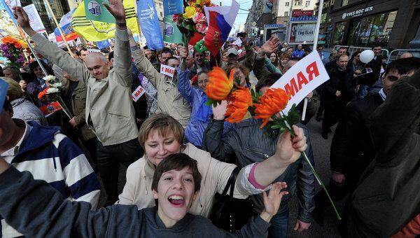 Первомайская акция профсоюзов