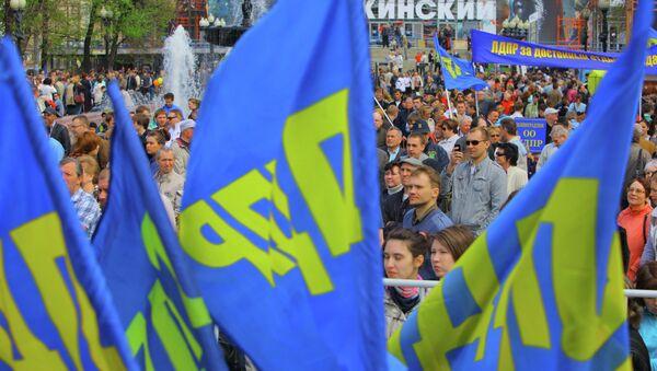 Флаги ЛДПР. Архивное фото