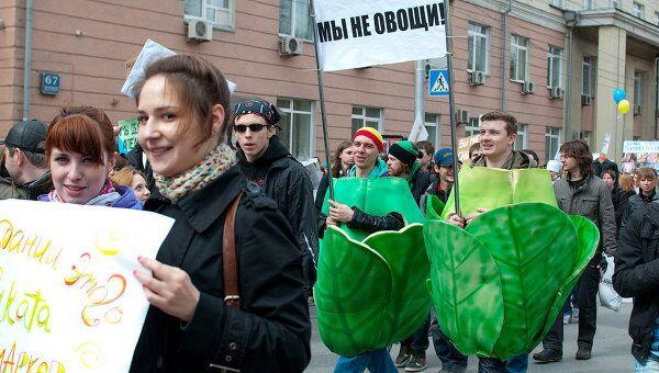 Монстрация Новосибирск