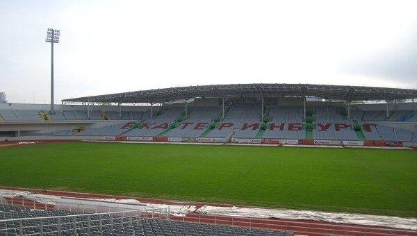Стадион Центральный Екатеринбурге